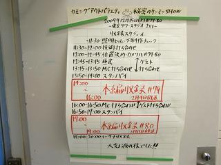 2010年2月4日 秘密のケンミンショー _c0078659_12495270.jpg