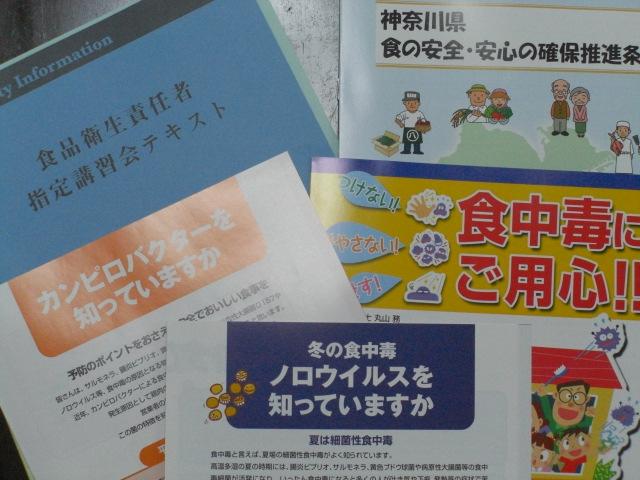 お菓子販売について_c0169360_232791.jpg