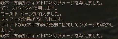 f0043866_1733212.jpg