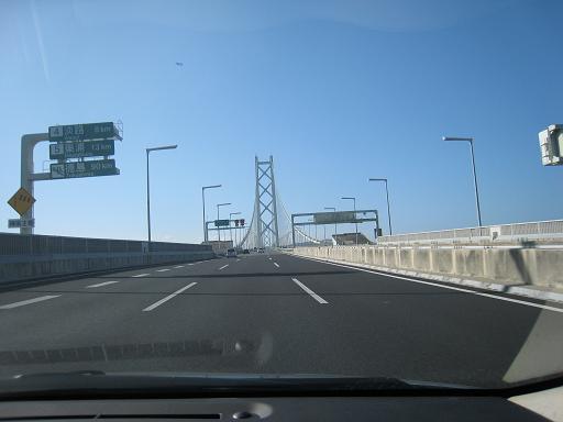 淡路島に行ってきました。_f0205367_8303749.jpg