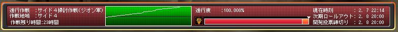 b0028685_22462069.jpg