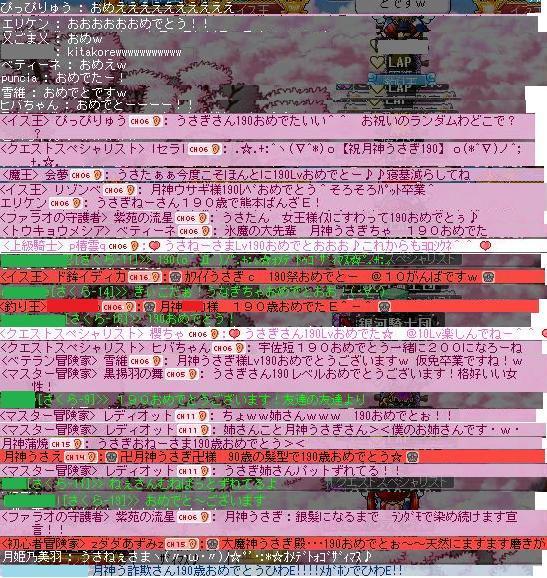 f0095185_22171489.jpg