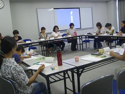 第1回全体総会開催しました! 2009年8月27日『関西活動本部』_c0206588_15163418.jpg