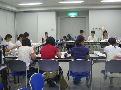 第1回全体総会開催しました! 2009年8月27日『関西活動本部』_c0206588_1516381.jpg