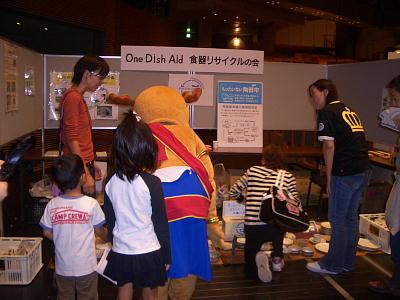 奈良県環境フェアに出展しました!2009年9月22日『関西活動本部』_c0206588_15554716.jpg