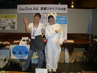 奈良県環境フェアに出展しました!2009年9月22日『関西活動本部』_c0206588_1556131.jpg