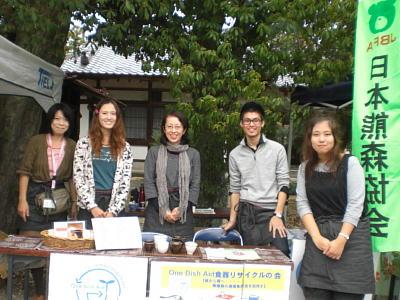 『風人の祭り』に参加しました! 2009年10月25日『関西活動本部』_c0206588_16184538.jpg