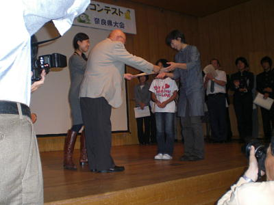 『匠の知恵コンテスト』にて大賞を受賞しました!2009年11月1日『関西活動本部』_c0206588_16292466.jpg