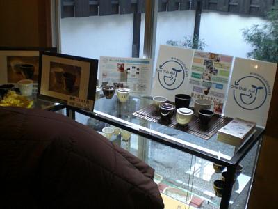 ワンディッシュエイドアンテナショップを奈良町『花しょう舞館』にオープンしました!2009年12月22日_c0206588_18423173.jpg