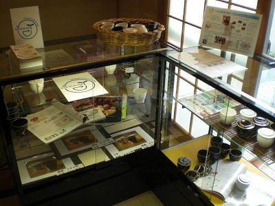 ワンディッシュエイドアンテナショップを奈良町『花しょう舞館』にオープンしました!2009年12月22日_c0206588_18425091.jpg