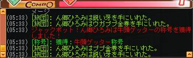 c0224791_20341974.jpg