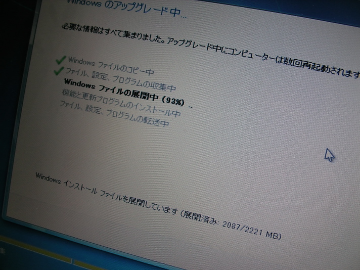 c0145198_11223016.jpg