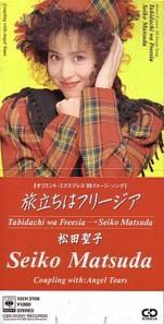松田聖子 全作品1980~2015 その2_b0033699_15205885.jpg