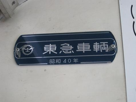 c0155803_18423987.jpg