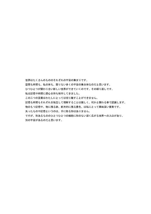 c0203304_2395792.jpg