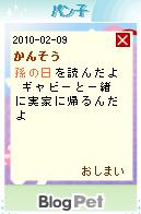 a0126209_11334950.jpg