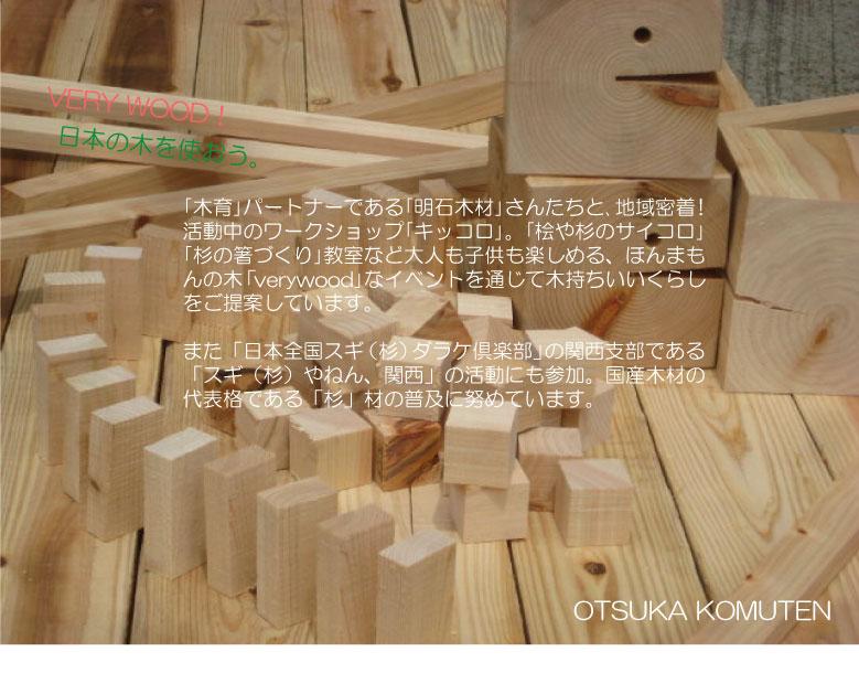d0076419_0145142.jpg