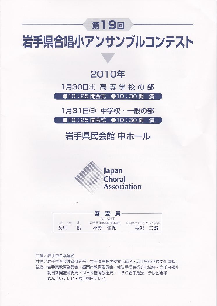 f0211420_1993954.jpg