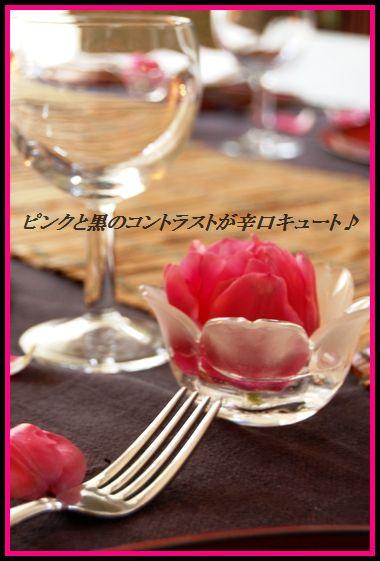 のほほんサンデー♪おもてなし料理大集合~♪_d0104926_404483.jpg