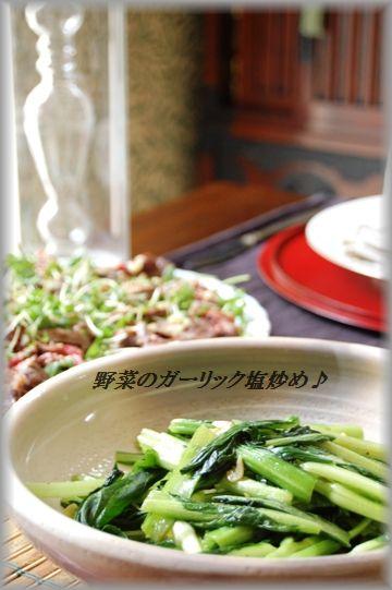 のほほんサンデー♪おもてなし料理大集合~♪_d0104926_485345.jpg