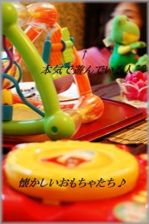 のほほんサンデー♪おもてなし料理大集合~♪_d0104926_524441.jpg