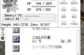 c0222528_0574469.jpg
