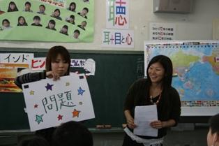 燕市立吉田南小学校にて4年生を対象にワークショップを行いました_c0167632_17512340.jpg