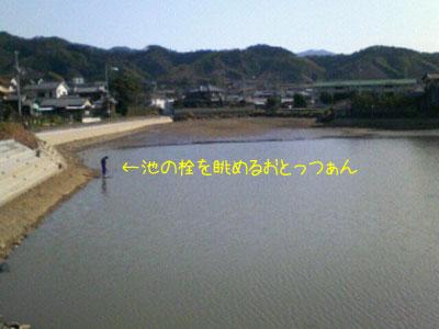 f0008935_16331374.jpg