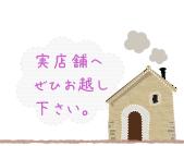 f0150936_1535266.jpg