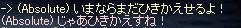 b0182640_842370.jpg