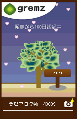 c0003040_19161962.jpg
