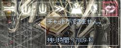 a0010745_322535.jpg