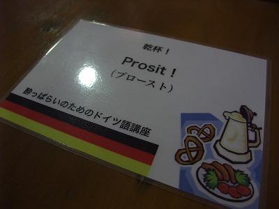 DSCF6924.jpg