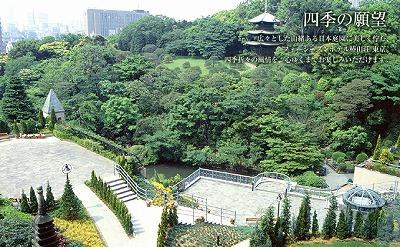 garden_bigimg.jpg