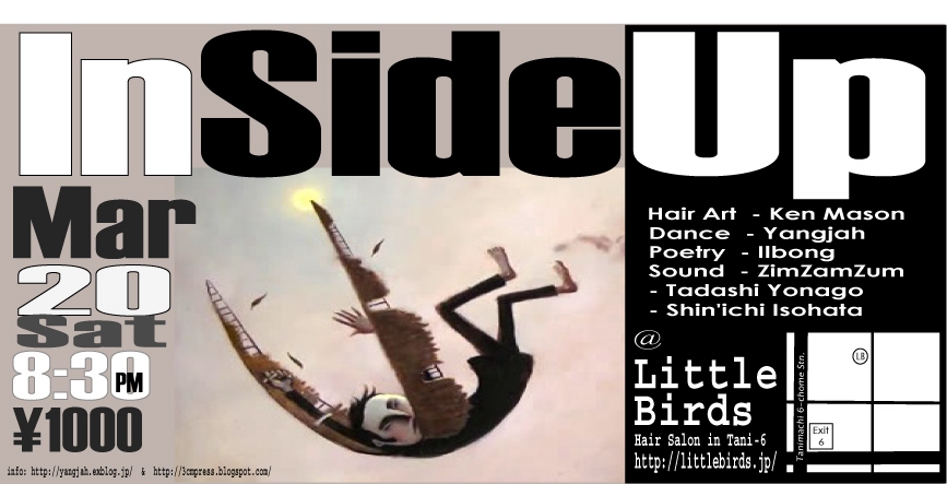 "2010/03/20 ""InSideUp\"" @Little Birds_c0211549_175329.jpg"