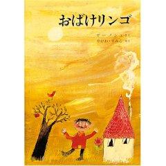 今年も451BOOKS「大人のための絵本講座」始まりますよ!_a0017350_20361533.jpg