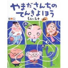 今年も451BOOKS「大人のための絵本講座」始まりますよ!_a0017350_20415543.jpg