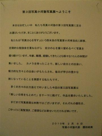b0137969_19373910.jpg