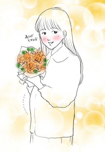 祝♡2人目♡♡♡_f0119369_1556488.jpg