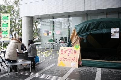 イザ!カエル大キャラバン!inHAT神戸 開催!_c0036272_20519100.jpg