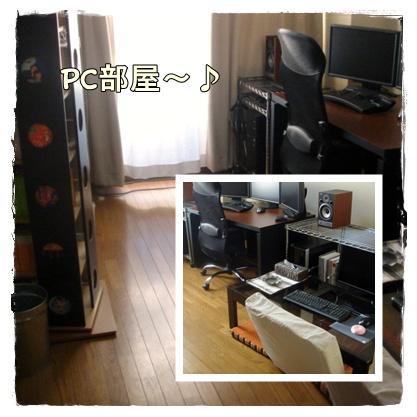 b0078073_1756133.jpg