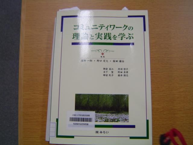 2月11日 研究発表Ⅱ-① 介護発表13:00~_e0096277_21451710.jpg