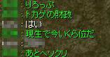 d0022781_1637873.jpg