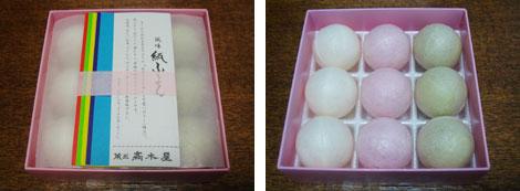 金沢土産でお茶を_c0077407_17321245.jpg
