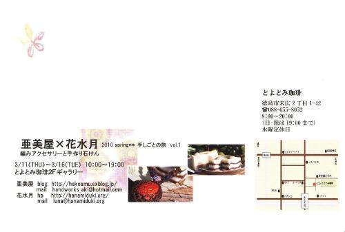 c0146714_17265595.jpg