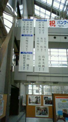 b0158421_20121867.jpg