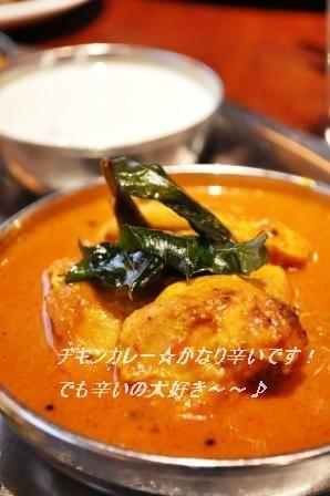 おうち居酒屋!たたき鶏のぺったん焼き☆_d0104926_328228.jpg