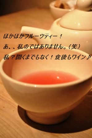 おうち居酒屋!たたき鶏のぺったん焼き☆_d0104926_334593.jpg