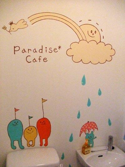 paradise cafe (パラダイスカフェ) 加茂市大字下条甲_e0125732_1275771.jpg