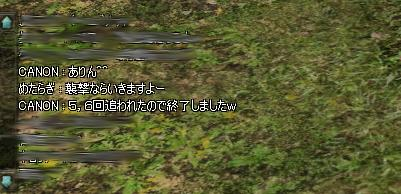 a0157734_229234.jpg